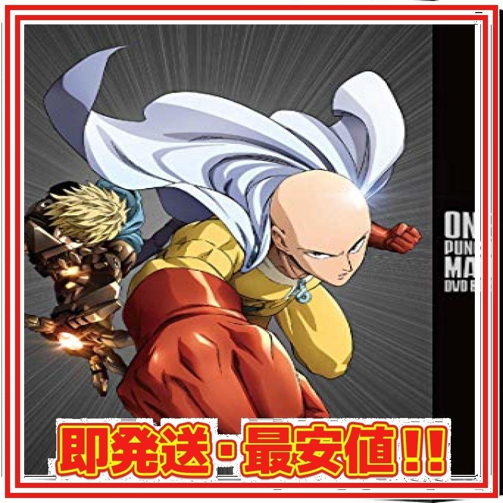 新品・未使用 : ワンパンマン DVD BOX (特装限定版)