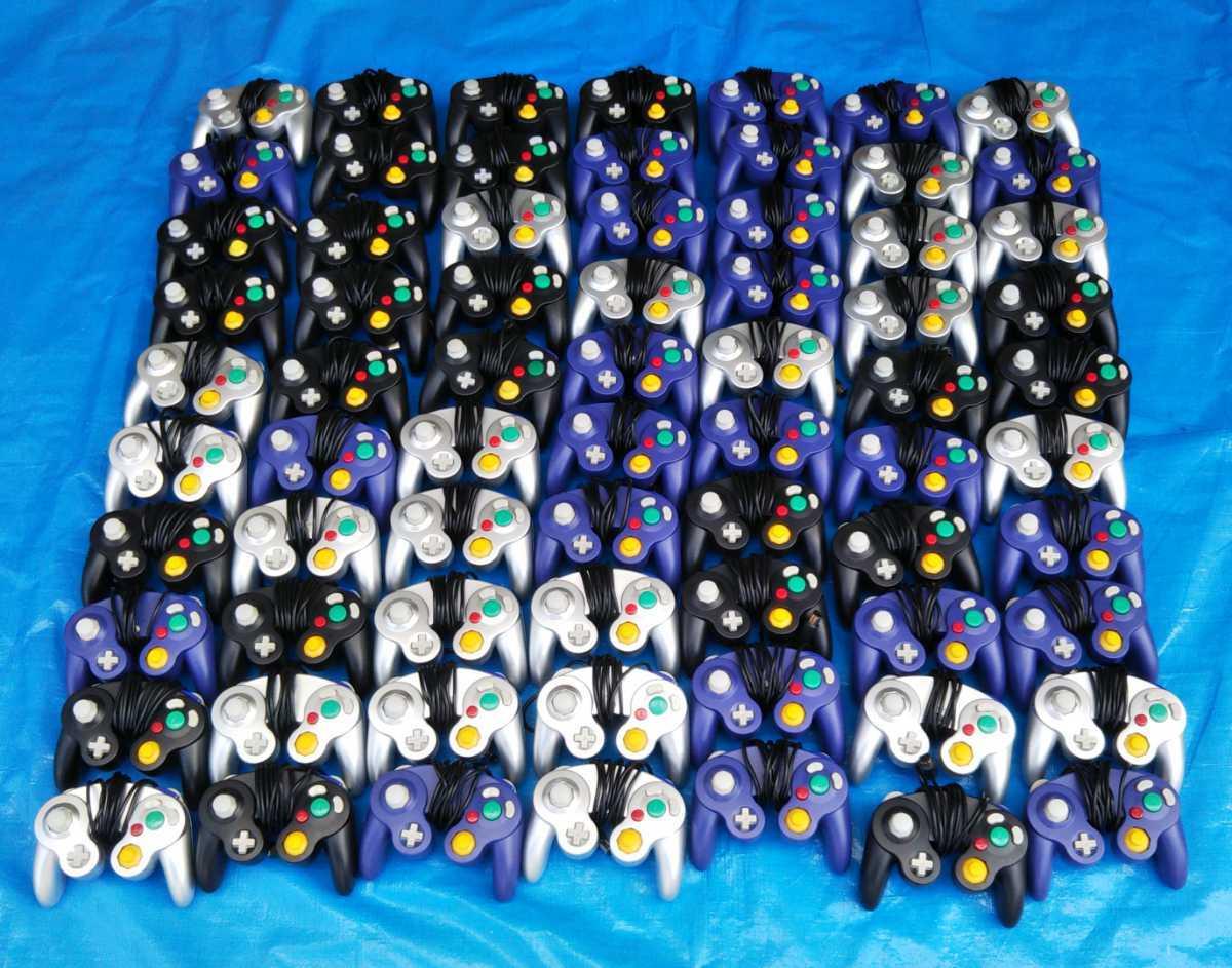 Nintendo ゲームキューブ コントローラ まとめて 70個 まとめ 大量 ニンテンドー 任天堂 GAMECUBE GCコントローラー