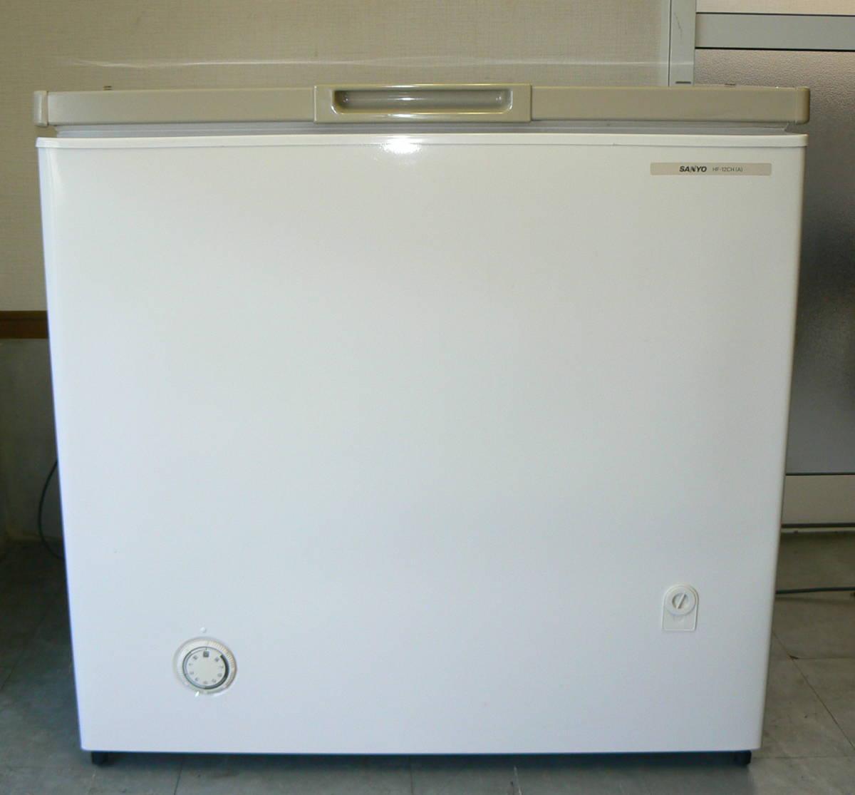 <業務用>サンヨー電気冷凍庫 冷凍ストッカー HF-12CH 117L 状態良好 動作品