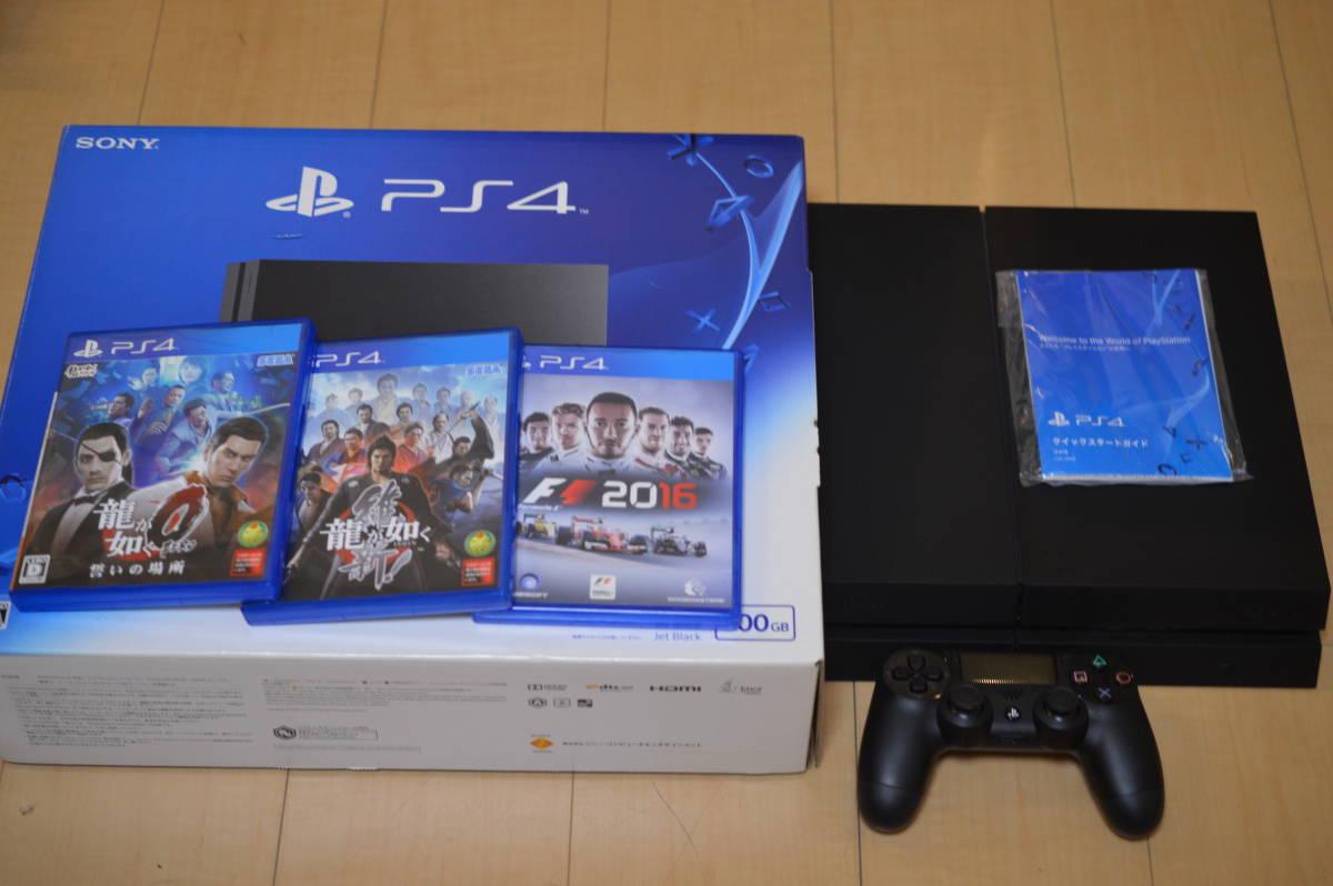 【1円~!】豪華おまけソフト3本付 龍が如く等 初期化済 PS4 本体 CUH-1200A ジェット・ブラック 500GB