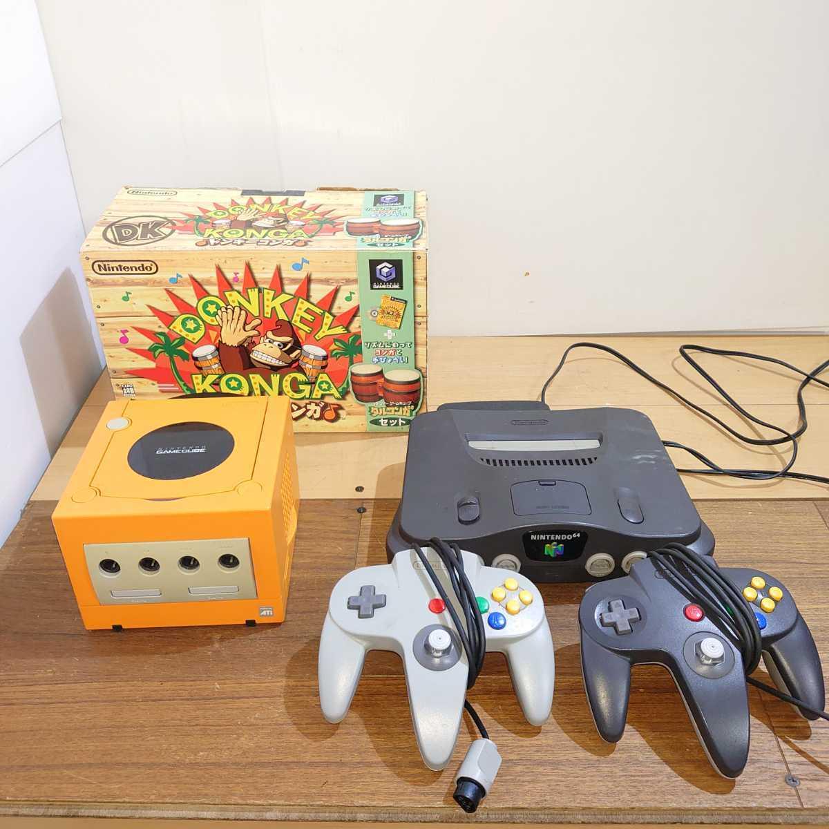 ニンテンドーゲームキューブ オレンジ DOL-001本体のみ 1台 ニンテンドー64 1台 ゲームキューブ用 タルコンガ セット 1台 計3台セット