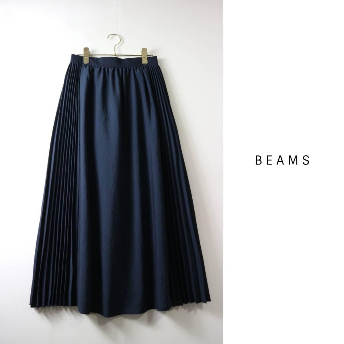 超美品☆ビームス BEAMS☆コットンブレンド サイドプリーツスカート☆M-S 2008