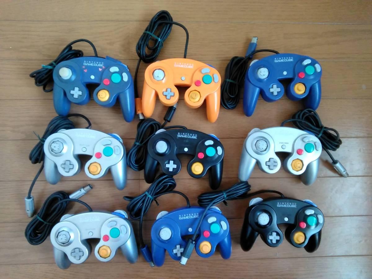 ゲームキューブ用 コントローラー 9個 ジャンク品