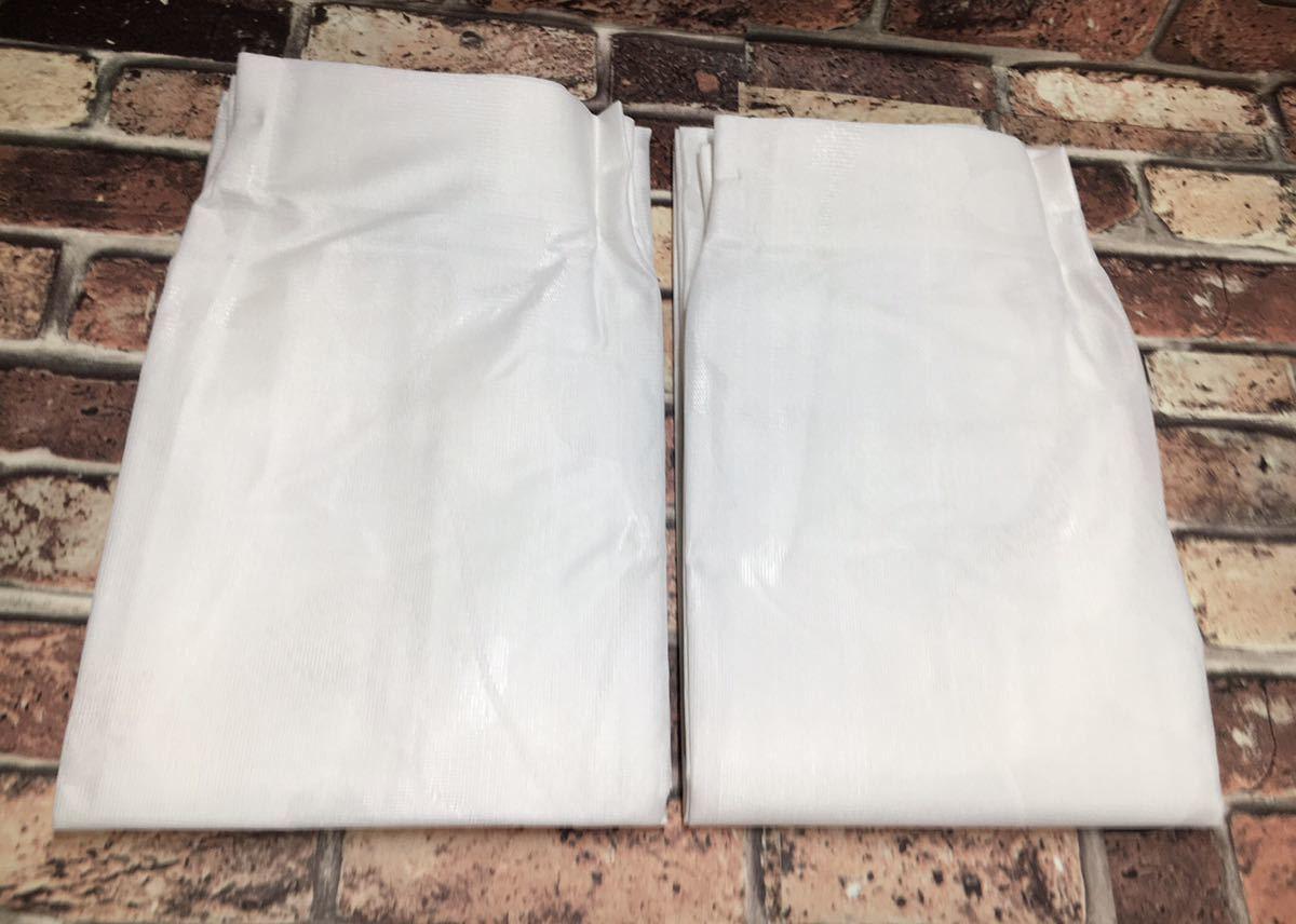 サンプル品限定価格!!日本製 洗濯機で洗える! アジャスターフック付き『リーフ』レースカーテン 2枚組