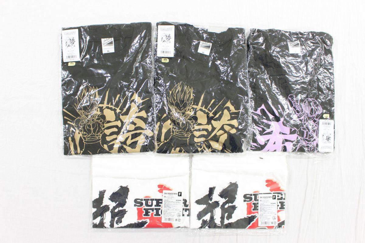 P00】ドラゴンボール ワンパンマン Tシャツ(XLサイズ、フリーサイズ) まとめ大量グッズセット品