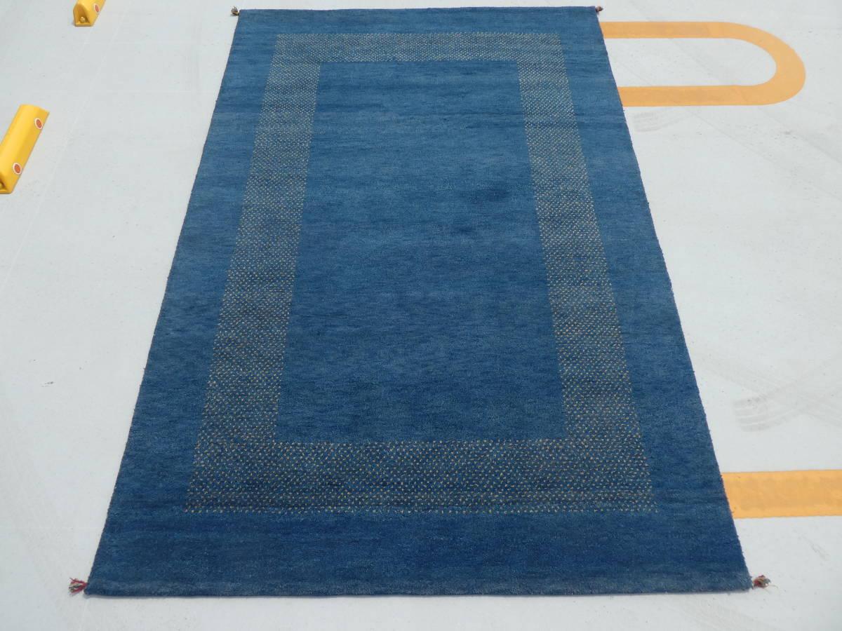 ギャッベ◆ペルシャ絨毯◆アンティーク 家具◆北欧◆骨董◆茶道 華道◆295×196cm