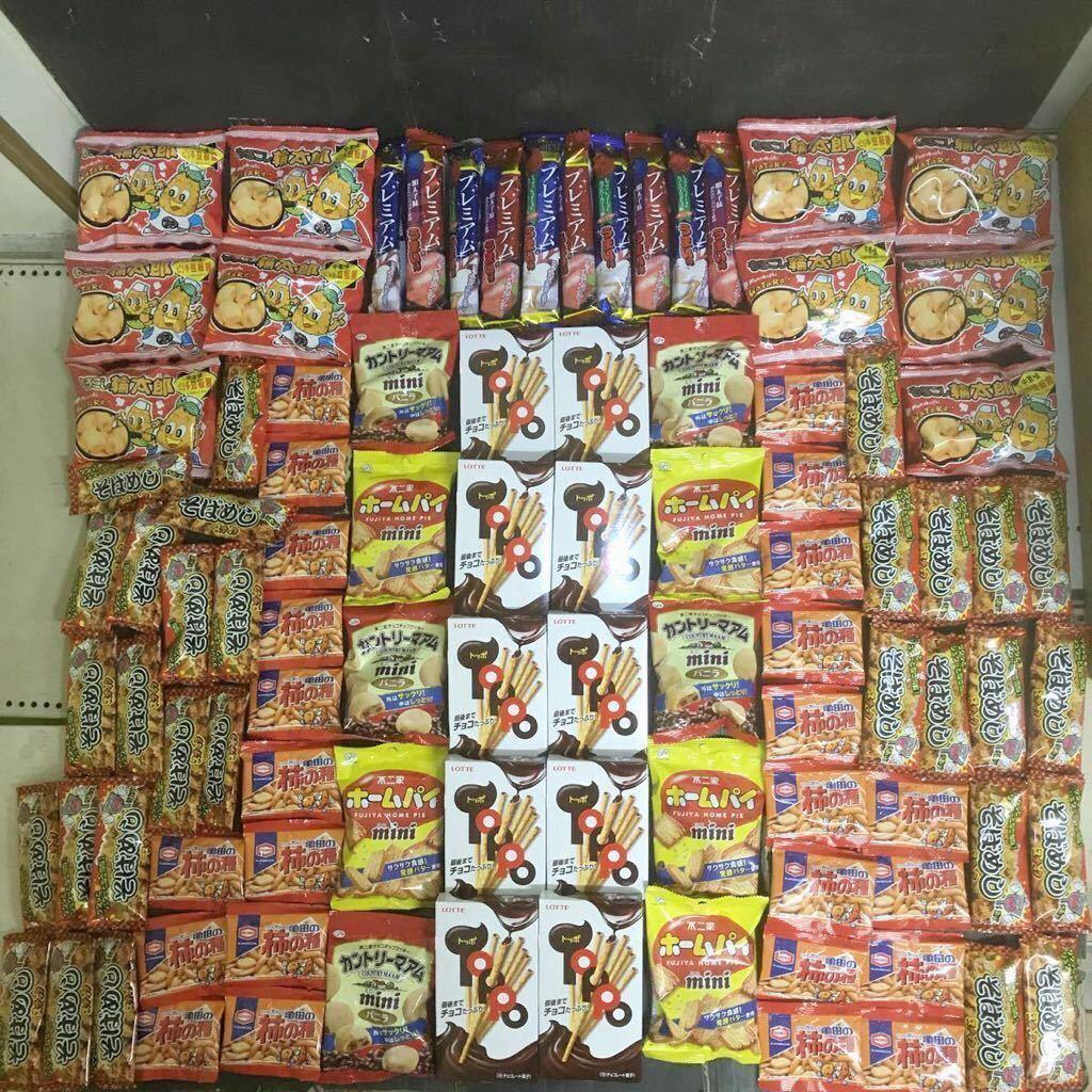 訳あり大人買いトッポチョコ柿の種カントリーマアムそばめしホームパイうまい棒もろこしお菓子大量セット1円~ポイント消化約5000円相当②