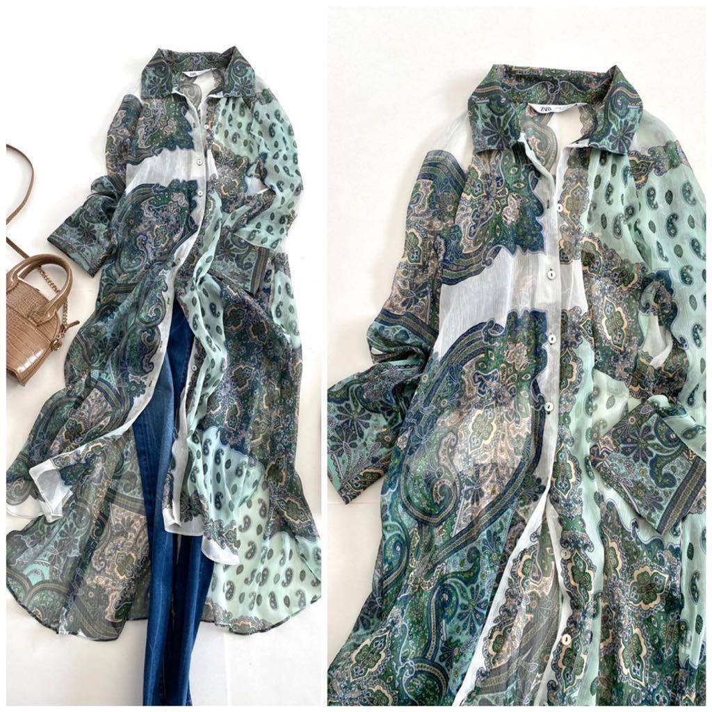 ZARA ザラ ペイズリー柄 ロング ワンピース シアー ロング シャツ ブラウス 透け感 羽織り 綺麗色 春夏 XSサイズ