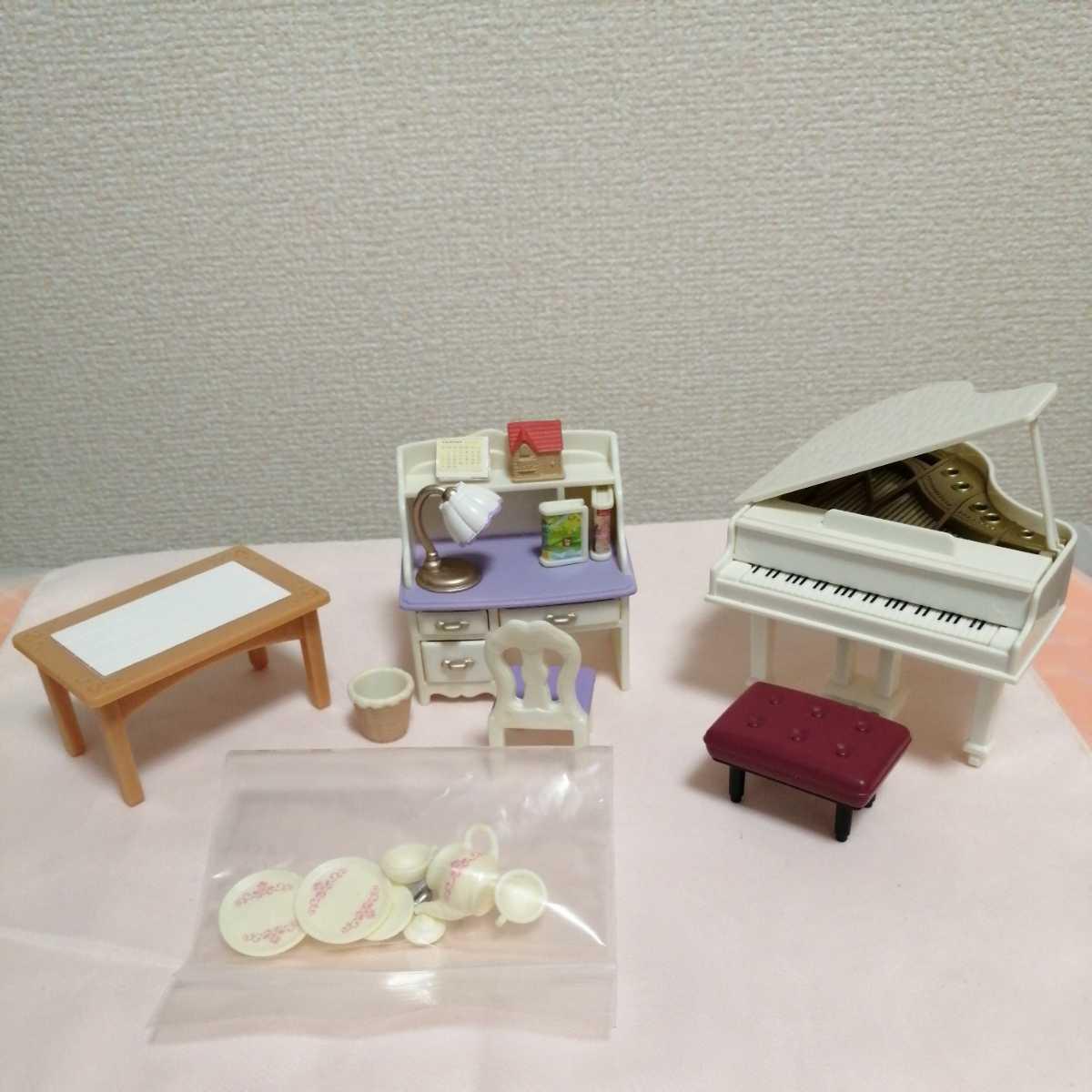■□1円~□■デスクセット(ホワイト)、テーブル、グランドピアノ(ホワイト)ティーセット シルバニアファミリー オンラインショップ購入品