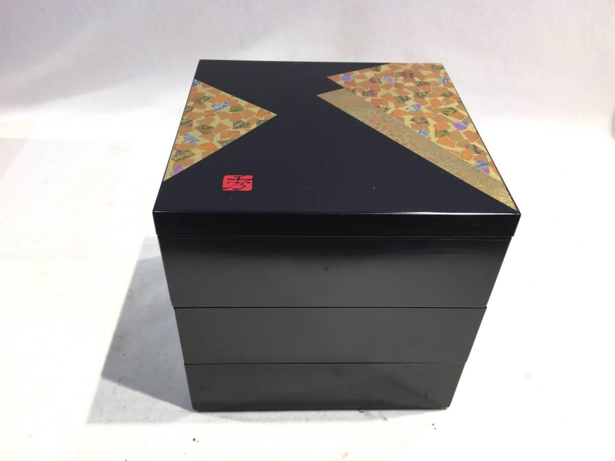 ■4874■未使用■三段小重 箔色紙 和食器 重箱 弁当箱 おせち料理 正月 三段重 黒