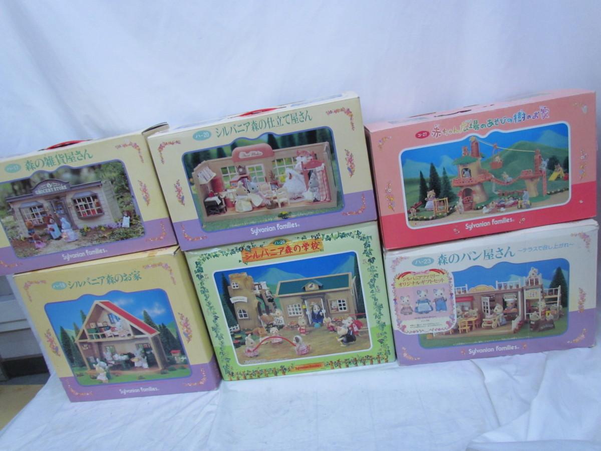 送料全国一律500円 まとめて 大量 セット Sylvanian Families シルバニアファミリー 中古品 H14900