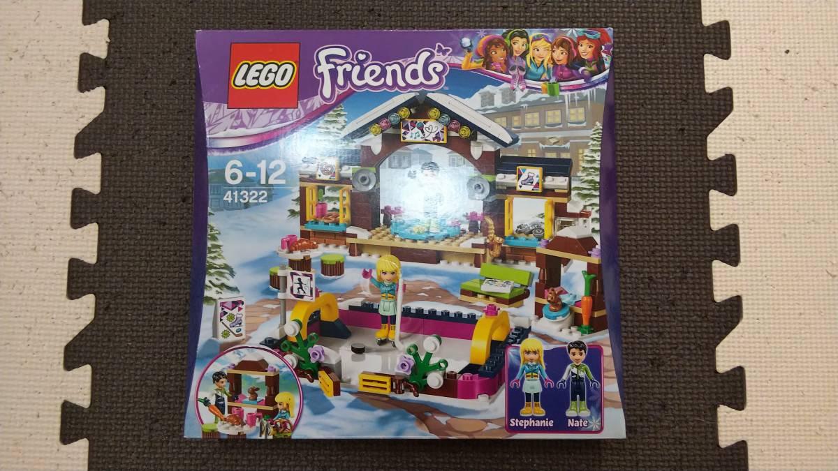 【レゴ】レゴフレンズ スキー場 6-12 41322
