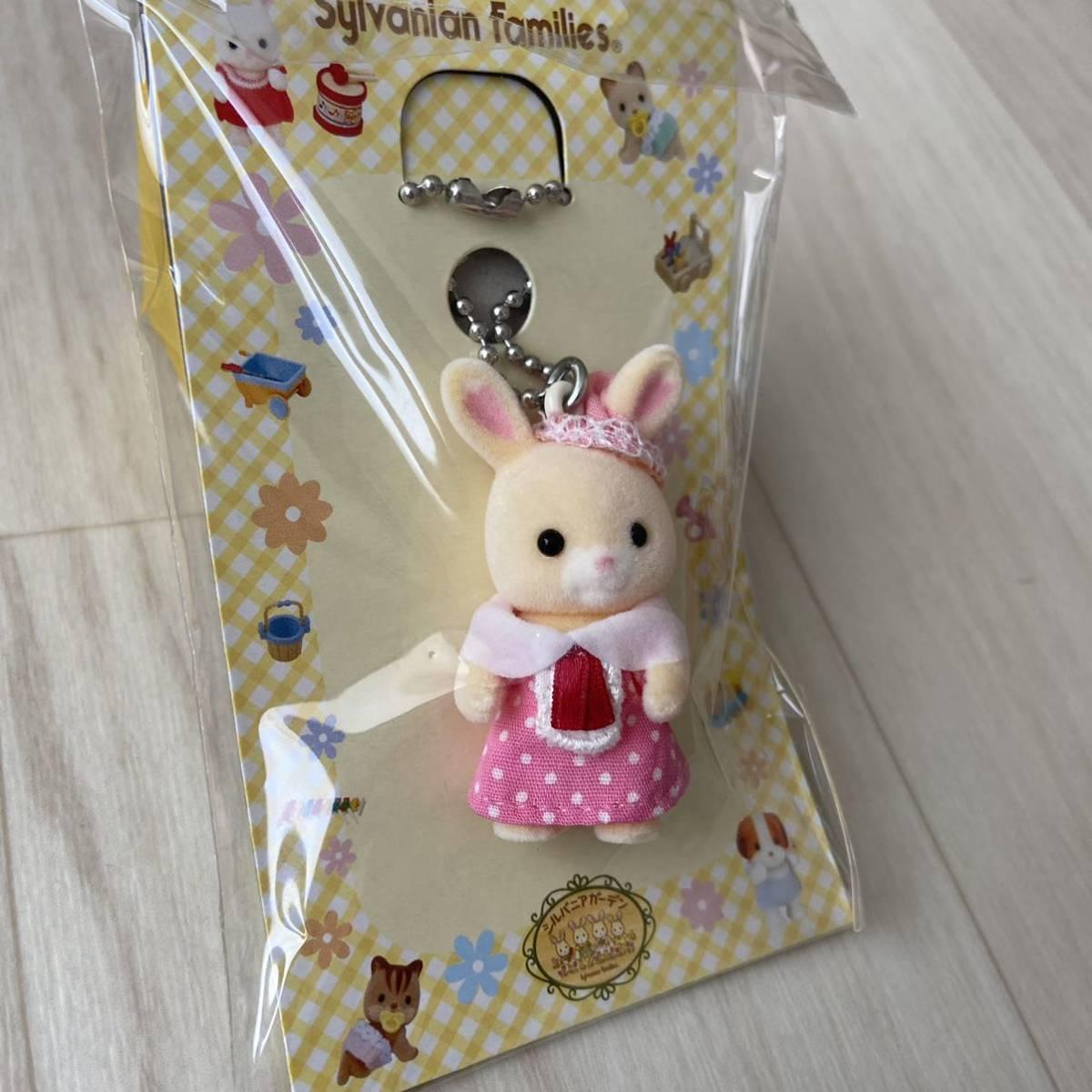 【新品】シルバニアファミリー はなぞのウサギ 赤ちゃん ピンク キーホルダー/花園 はなぞのうさぎ ご当地 シルバニアガーデン 香椎花園