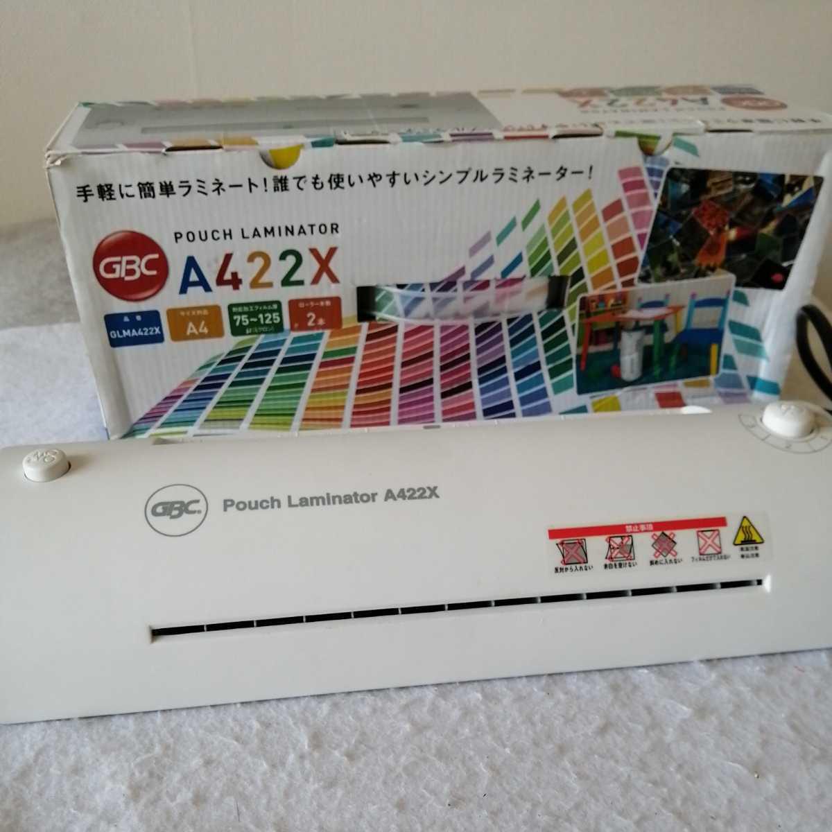 パウチラミネーター GLMA422 ホワイト A4サイズ対応 アコ・ブランズ・ジャパン株式会社