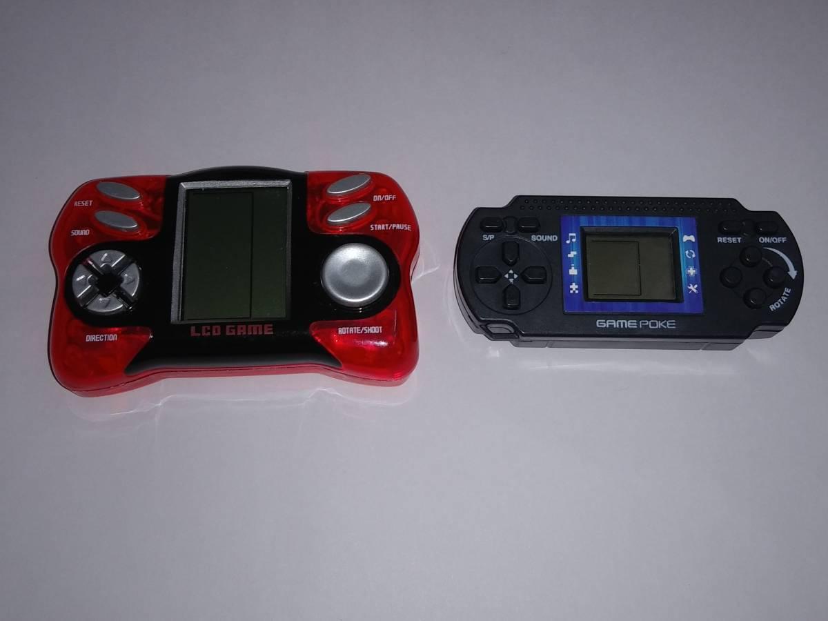 ☆LCDキューブゲームプラス と GAME POKE