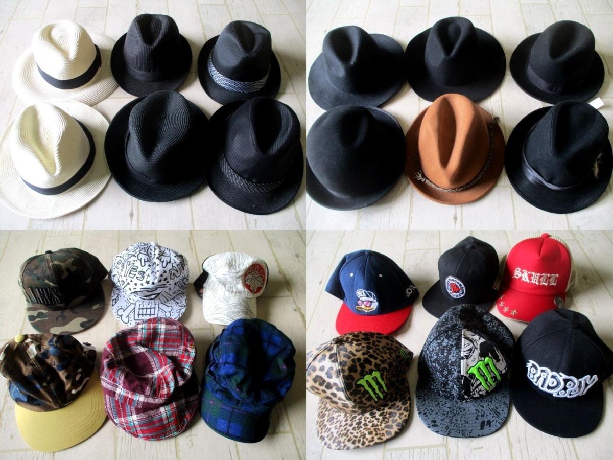 ●メンズ色々な帽子MIX ハット キャップ ハンチング 福袋 まとめて まとめ売り 50点 セット 大量 洋服 古着 仕入れ ●116