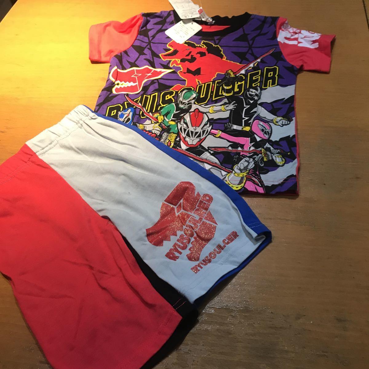 新品リュウソウジャー半袖パジャマ100cm赤
