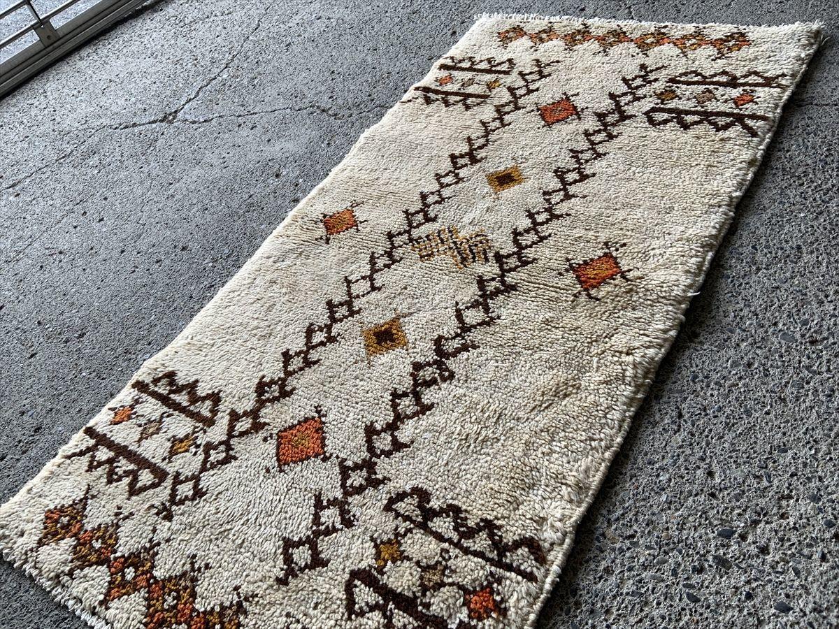 143×74cm モロッコ産 絨毯 ラグ アンティーク家具 マジック カーペット 01ZZSRM210412001D
