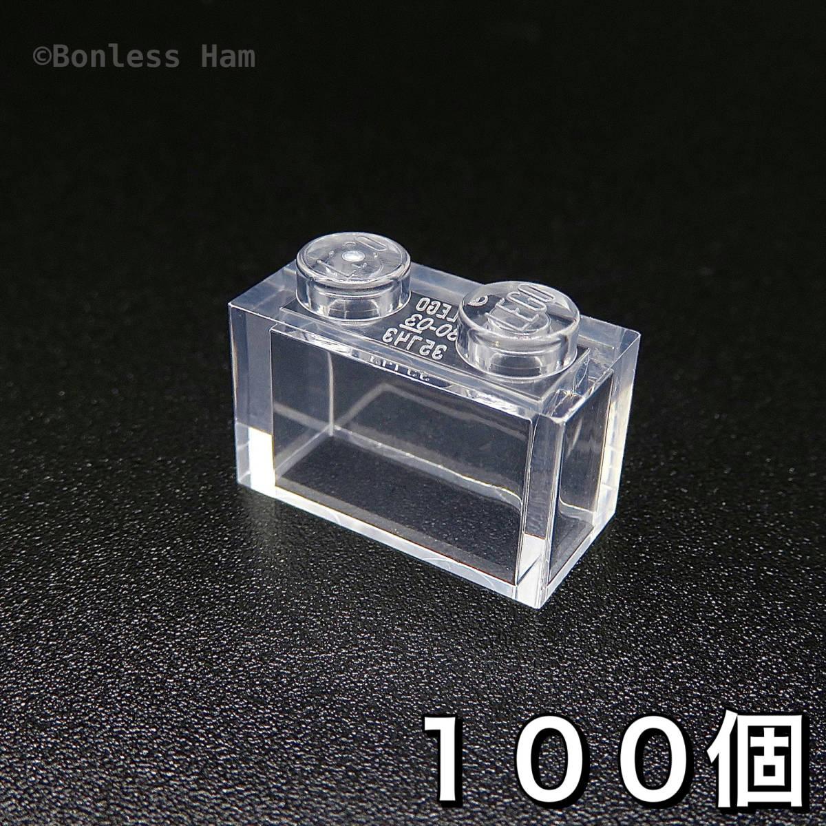 【新品 正規品】★レゴ(LEGO) ブロック 1×2 トランスクリアー(透明) 100個  #3065