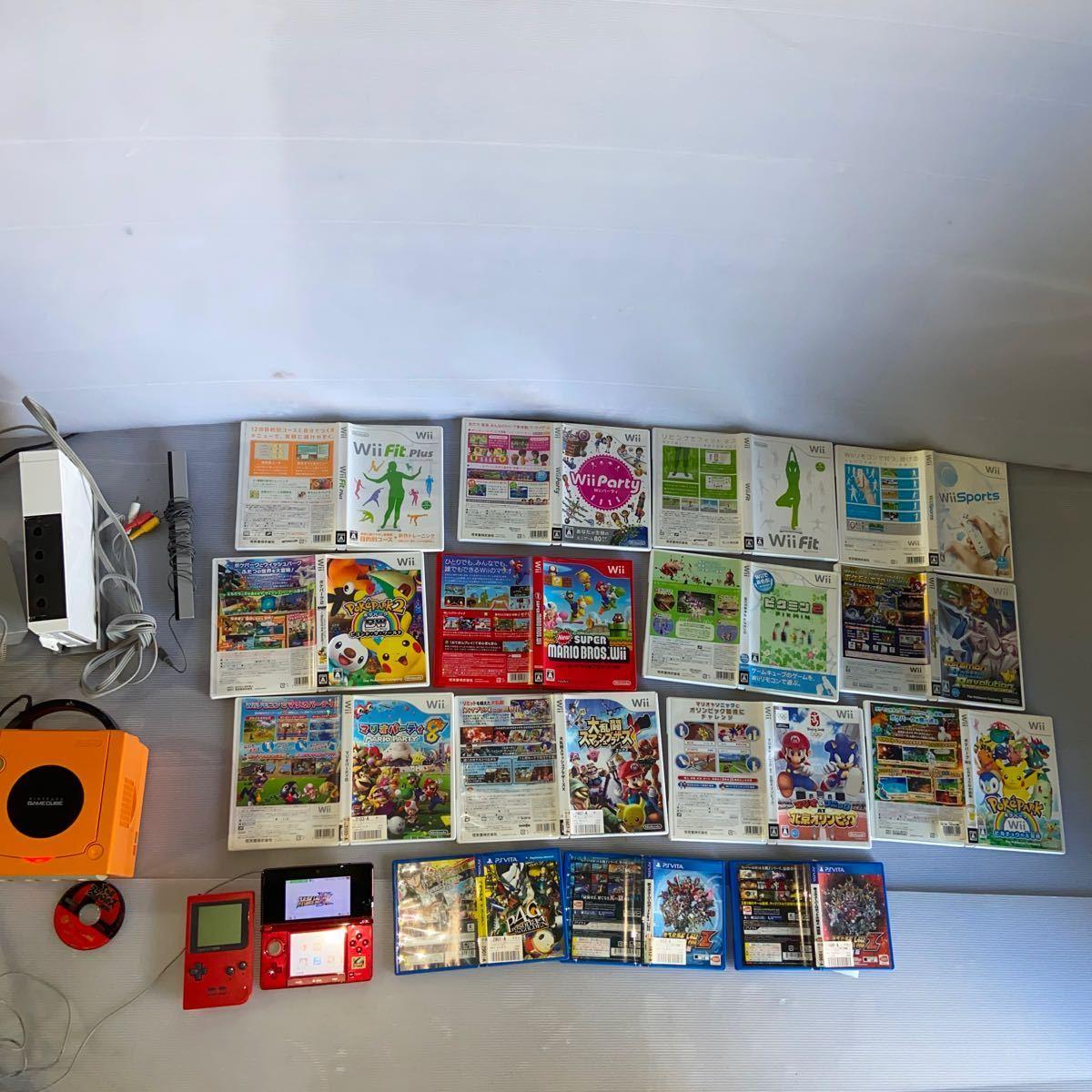 Wii本体。ゲームキューブ本体とスマブラ。3DS。ゲームボーイ。PSVITAソフト。Wiiソフトマリオ、スマブラX.など多数まとめ売り。