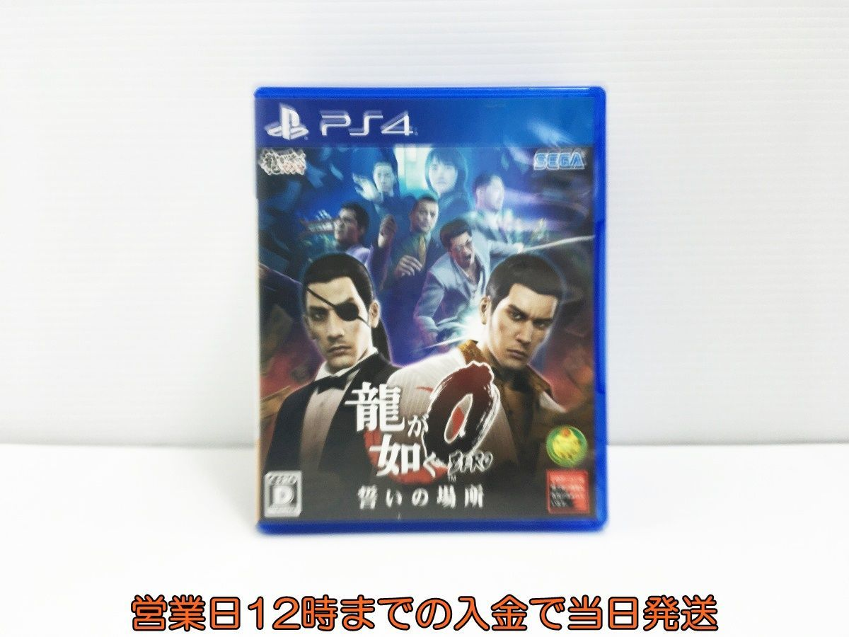PS4 龍が如く0 誓いの場所 新価格版 状態良好 ゲームソフト 1A0603-111sy/F8