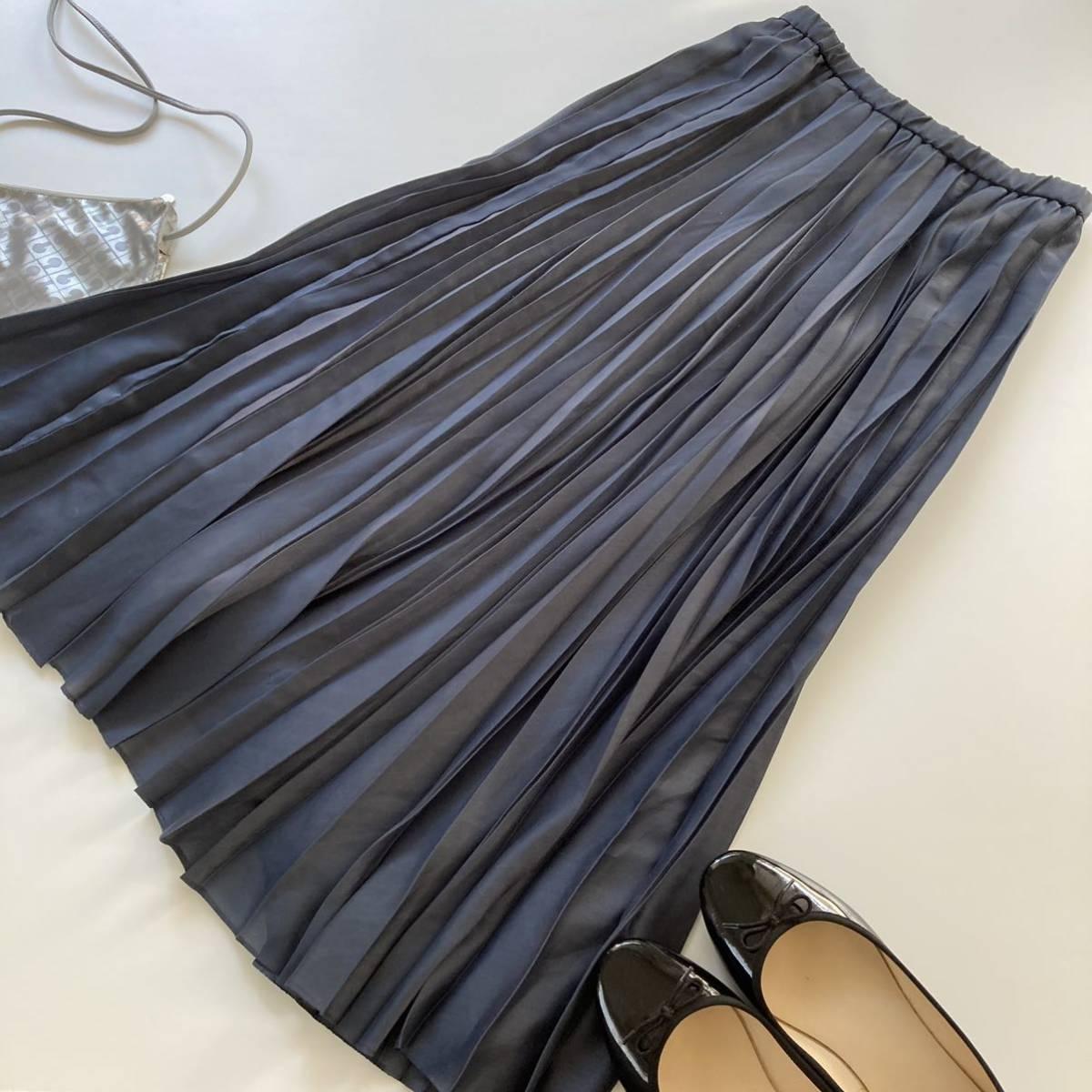 アンタイトル UNTITLED 素敵な モードサテン プリーツ イージー ロングスカート