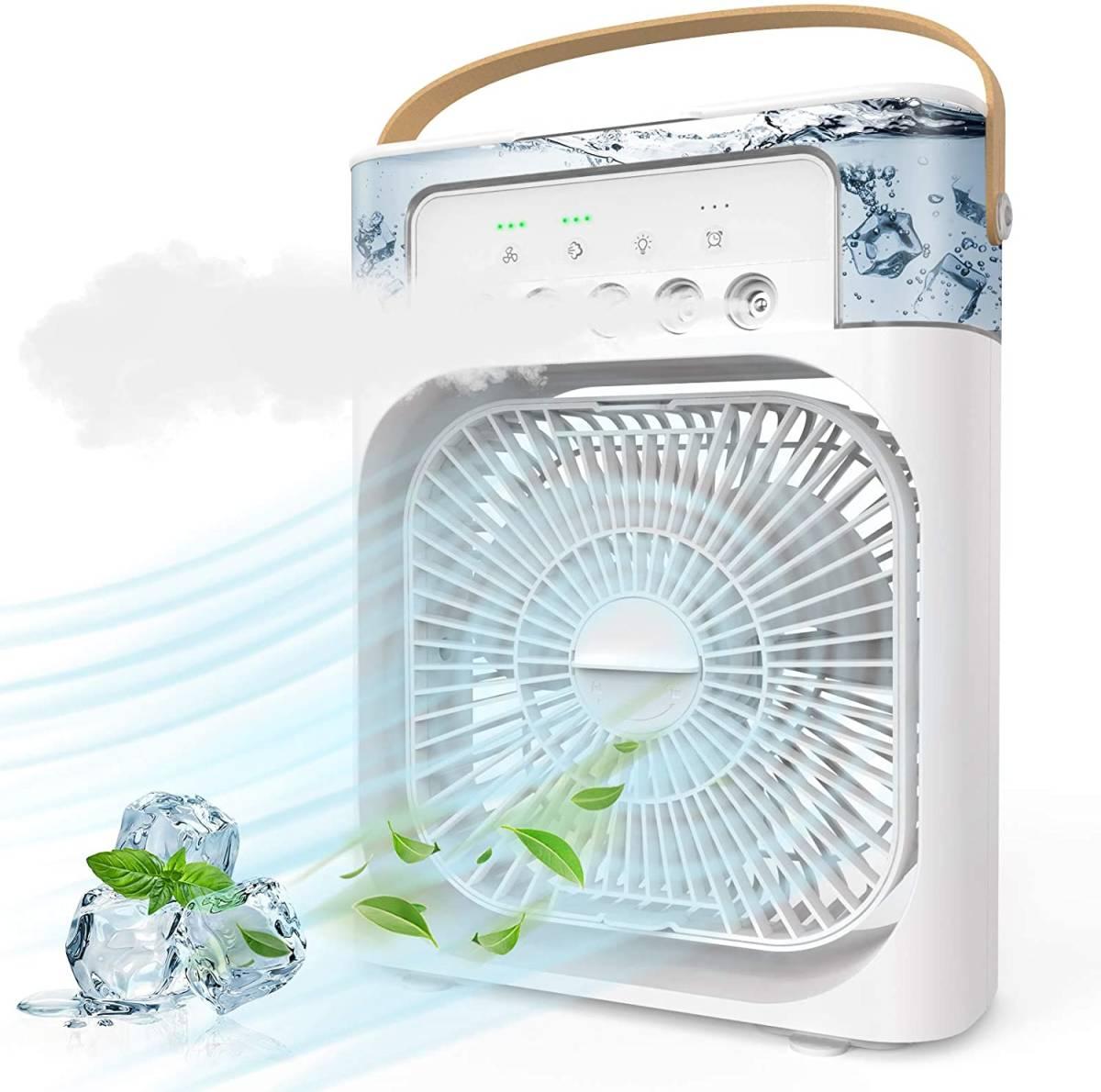 243 冷風扇 冷風機 卓上 冷風機 小型 卓上クーラー 扇風機 冷風 スポットクーラー 卓上エアコン コンパクト 冷風機 ポータブルエアコン