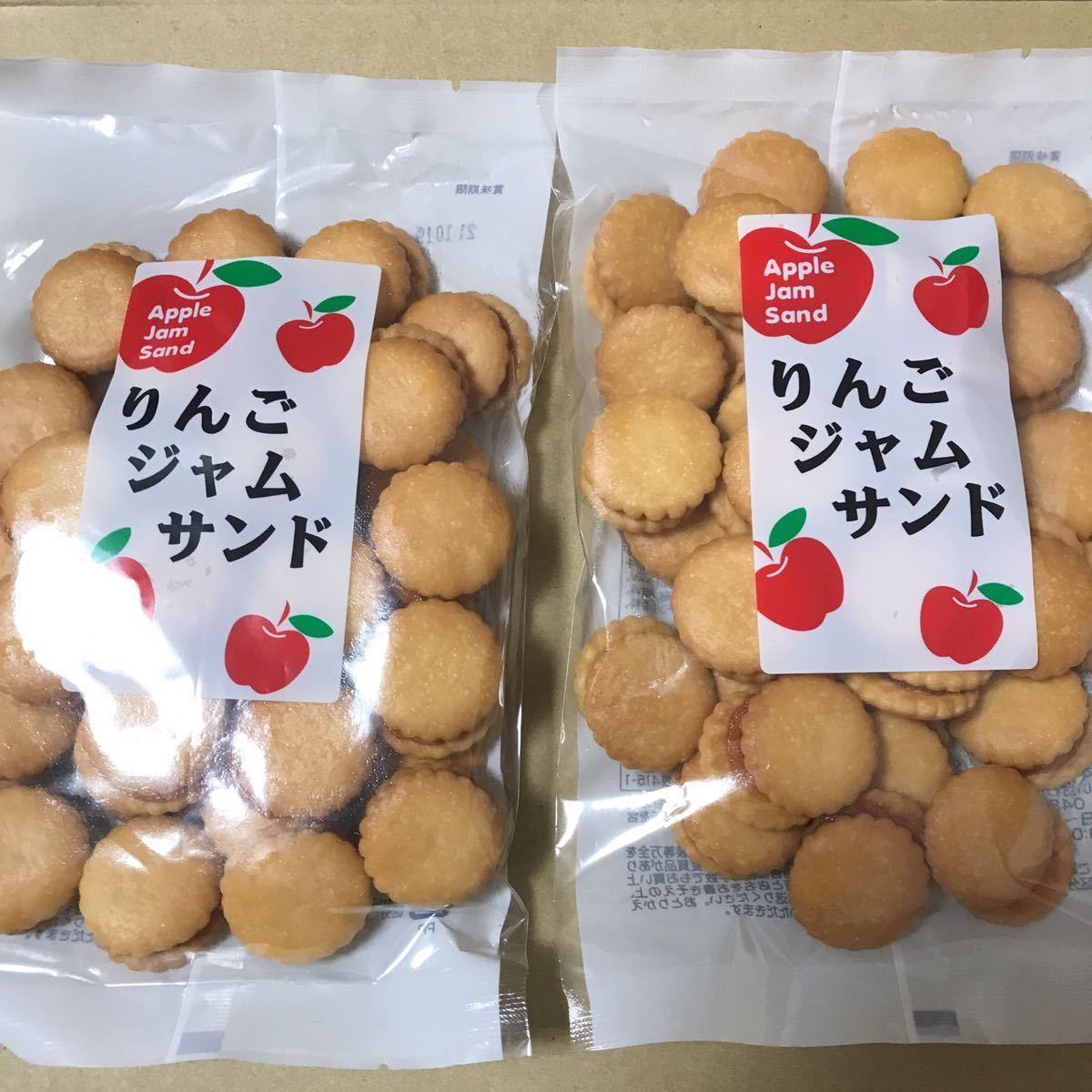 ★送料無料 人気のりんごジャムサンドクッキー 2袋 訳あり ワケあり アウトレット★