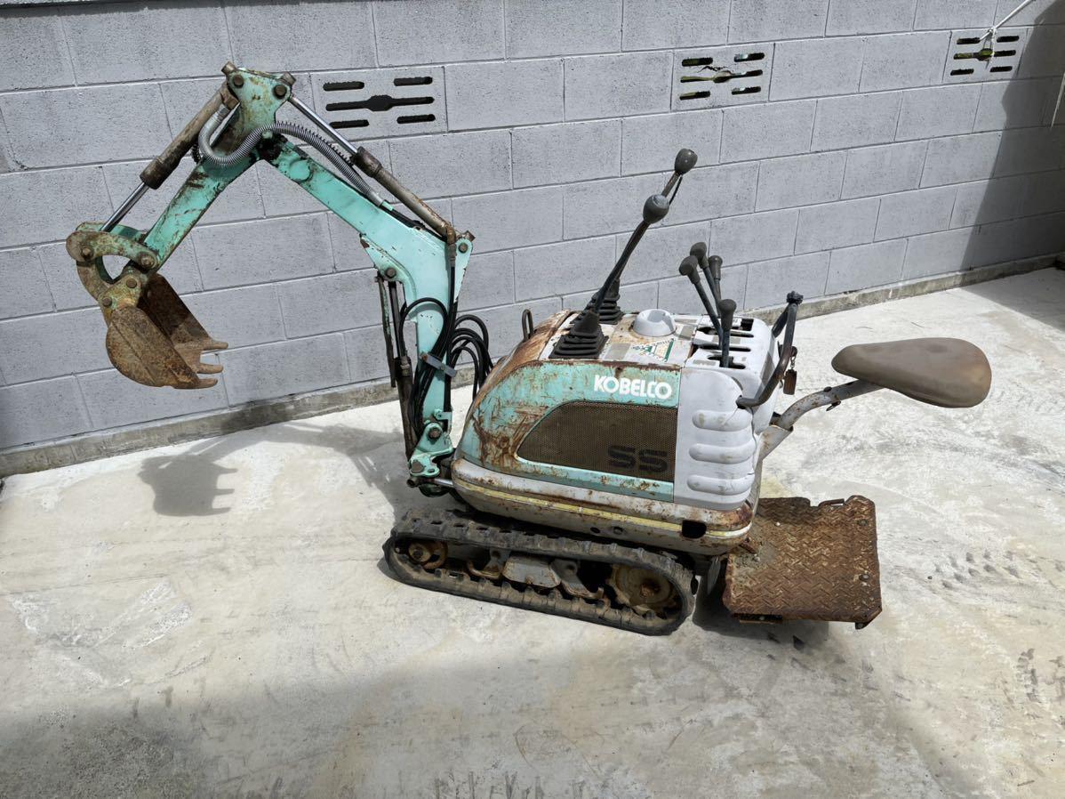 コベルコ SS1 1/2 アワー520Hr 軽トラ積載可能 ミニユンボ ミニバックホー 本職からDIY・家庭菜園まで! 中古 KOBELCO