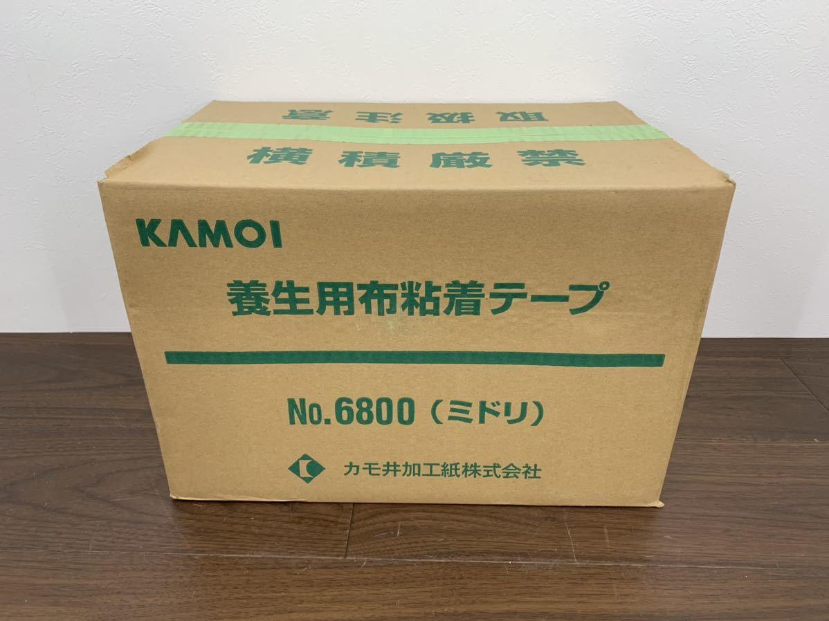 A6Y10 未使用 KAMOI カモイ 養生用布粘着テープ NO.6800 ミドリ 50mm × 25m 30巻入 テープ 養生テープ 布テープ