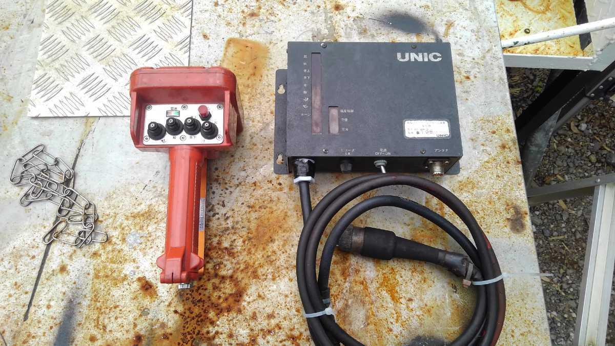 ユニック ラジコン RC30-3 ジャンク出品