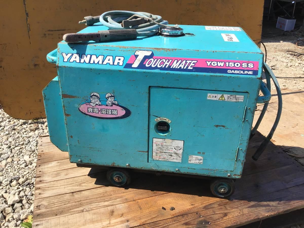 YANMAR / ヤンマー YGW150SS-1 直流アーク溶接機 ガソリンエンジン ジャンク