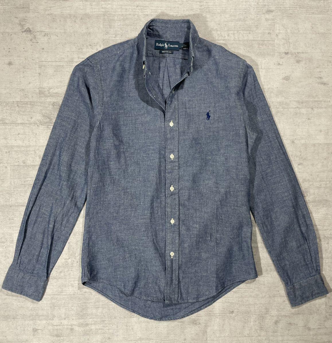 極美品 POLO RALPH LAUREN ポロラルフローレン スモールポニー シャンブレーシャツ ブルー XS RRL ロンハーマン デニムシャツ