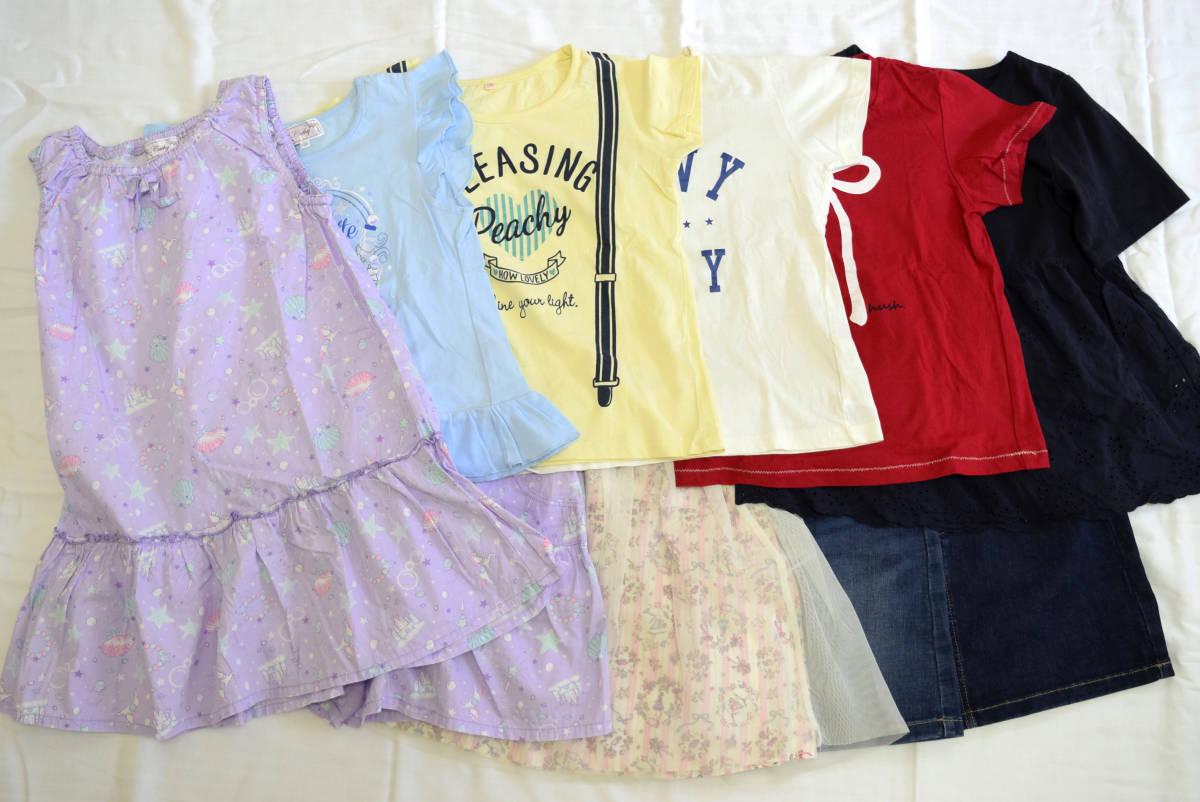 子供服 女の子 130cm まとめ売り 10枚 ワンピース tシャツ スカート キュロット 夏物 福袋
