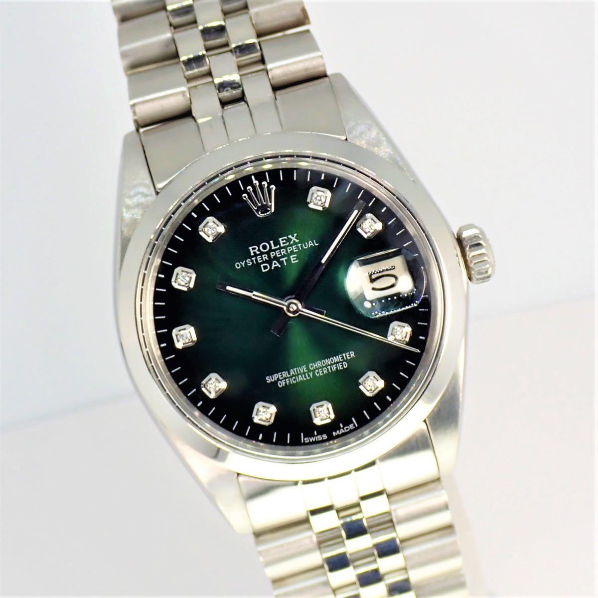 【激レア】本物ロレックス ★オーバーホール済★ Rolex デイト 1500 希少な 天然ダイヤモンド グリーン文字盤 メンズ 腕時計