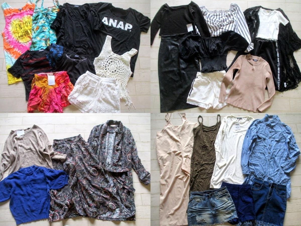 【新品入り!!】アナップ ANAP 福袋 まとめて まとめ売り 45点 セット 大量 洋服 古着 仕入れ ●16
