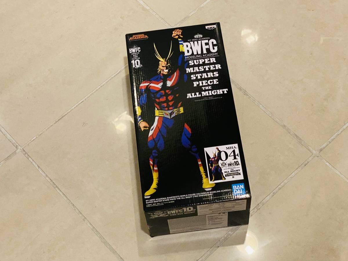海外限定 正規品 一番くじ 僕のヒーローアカデミア ヒロアカ 造形ACADEMY SMSP BWFC オールマイト ALL MIGHT 二次元彩色 2D TWO DIMENSIONS