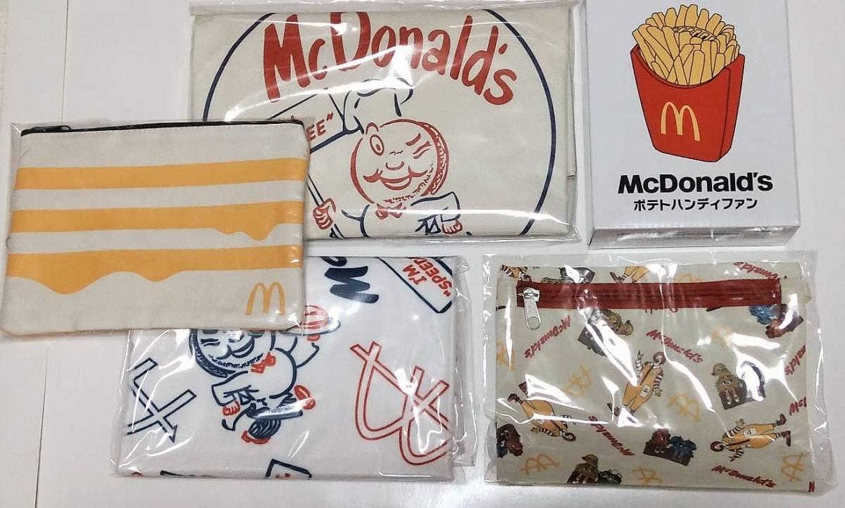 マクドナルド 50周年 BIGSMILEBAG ビッグスマイルバッグ グッズ4点セット+おまけのポーチ(2021福袋商品)