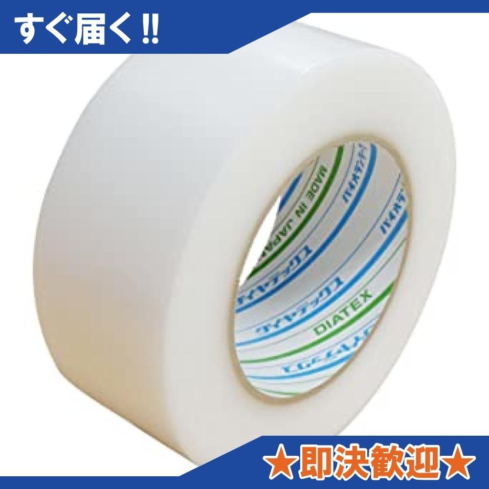 【 残り僅か】透明 50mmx50m ダイヤテックス パイオランテープ 塗装養生用 クリア 50mmtimes50m