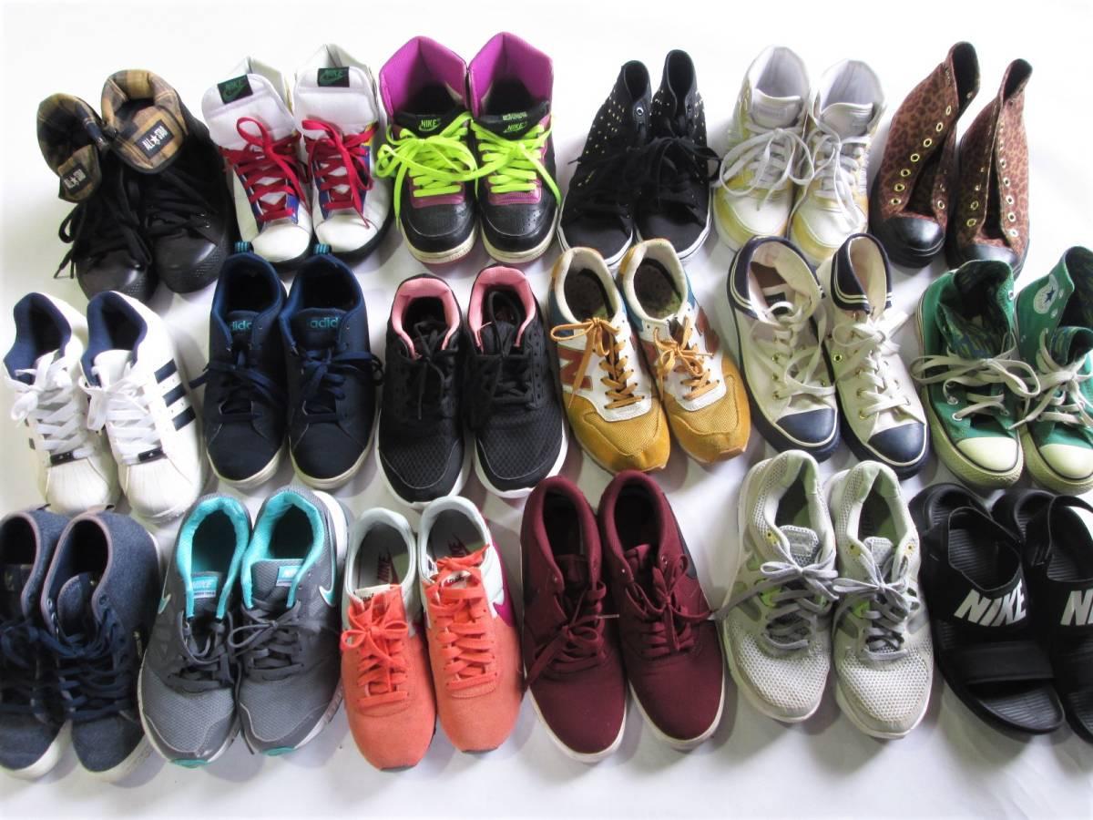○レディース靴USEDブランドスニーカーシューズなど福袋20足大量セット NIKE adidas ニューバランス ○46T