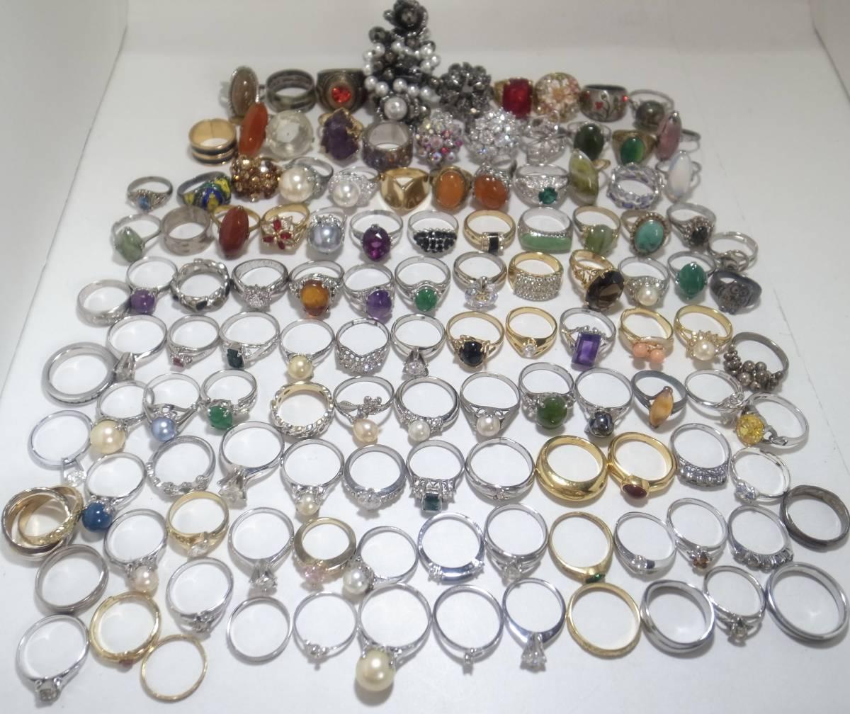 リング 指輪 120点 アクセサリーセット 大量 ヴィンテージ レトロ 天然石 色石 ダイヤモンド調  まとめて バザーフリマ 福袋