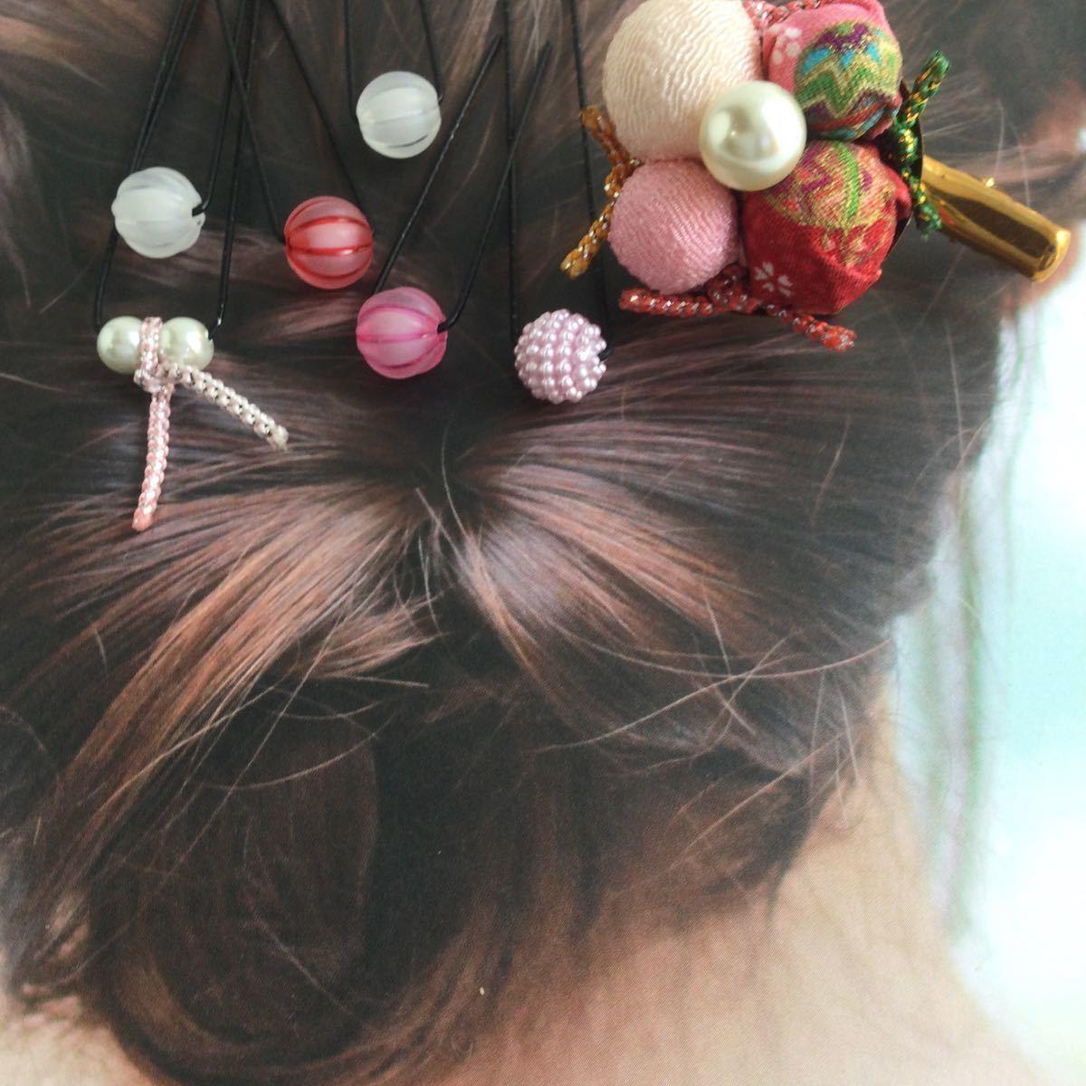 髪飾りセット ヘアーアクセサリー ヘアクリップ 浴衣 かんざし髪飾り  ハンドメイド未使用 お団子ヘア パールヘアピン ちりめん細工