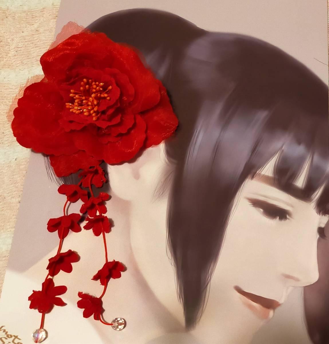 浴衣 花 赤 レッド 髪飾り 着物 お呼ばれ アクセサリー