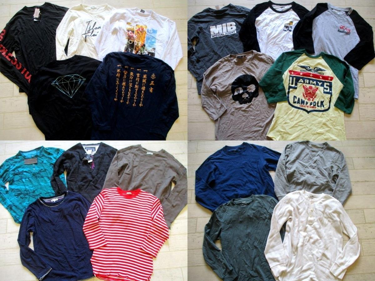 ●メンズ 長袖Tシャツ ロンT 福袋 まとめて まとめ売り 42点 セット 大量 洋服 古着 仕入れ ●81