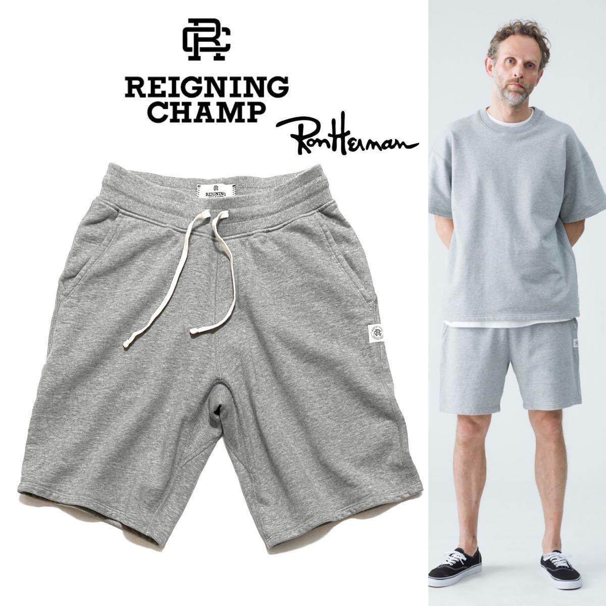 【REIGNING CHANP】最高峰のプレミアムスウェット◎レイニングチャンプ スウェットショーツ ショートパンツ スウェット ロンハーマン取扱い