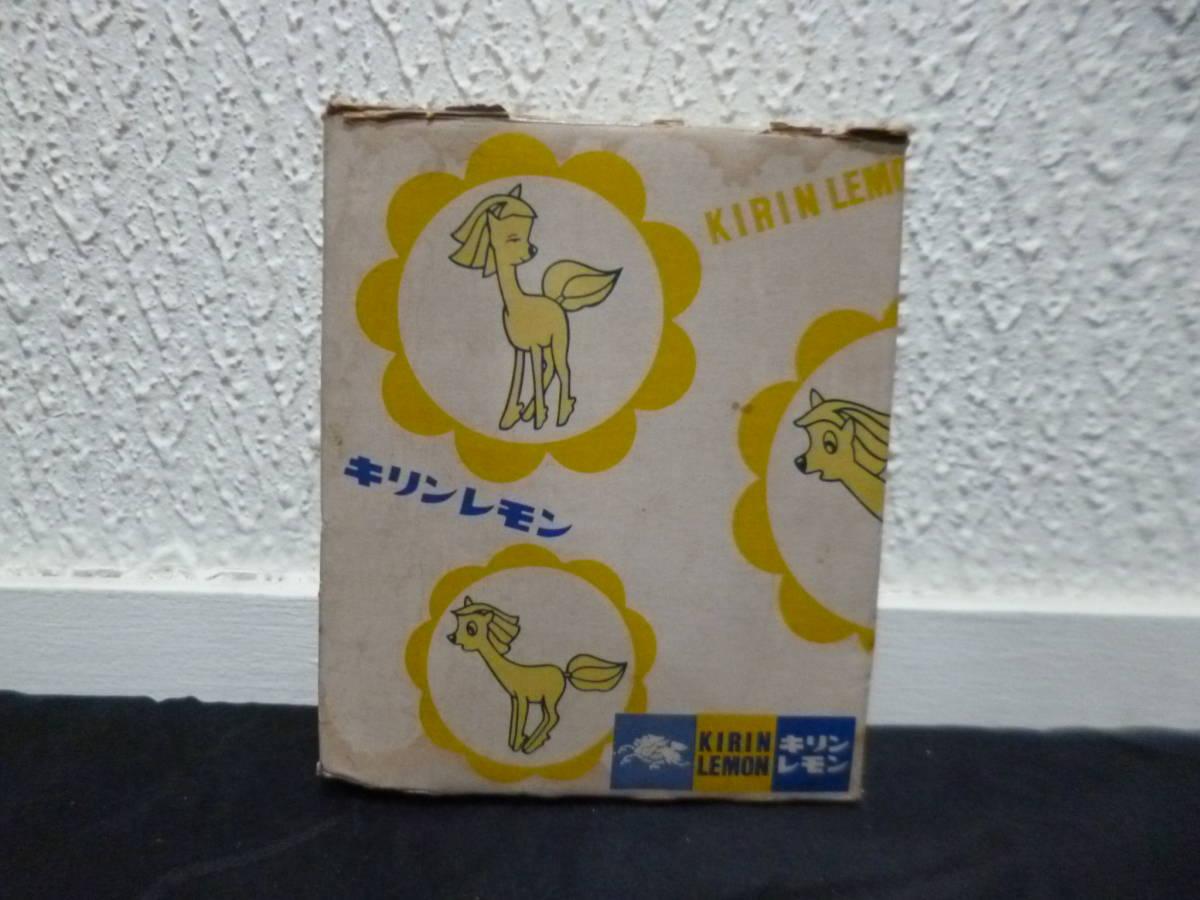 昭和レトロ キリンレモン 可愛いユニコーンのグラス2個 デッドストックです