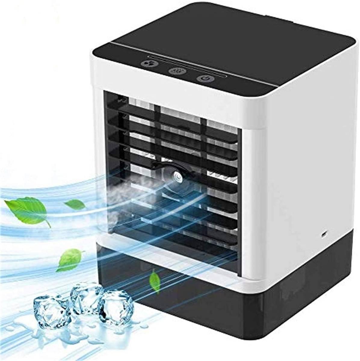 225 (1円スタート)冷風機 卓上冷風機 扇風機 3段階風量調節 空気浄化 加湿 冷却機能 静音 人気 大容量 持ち運びが容易 強風小型
