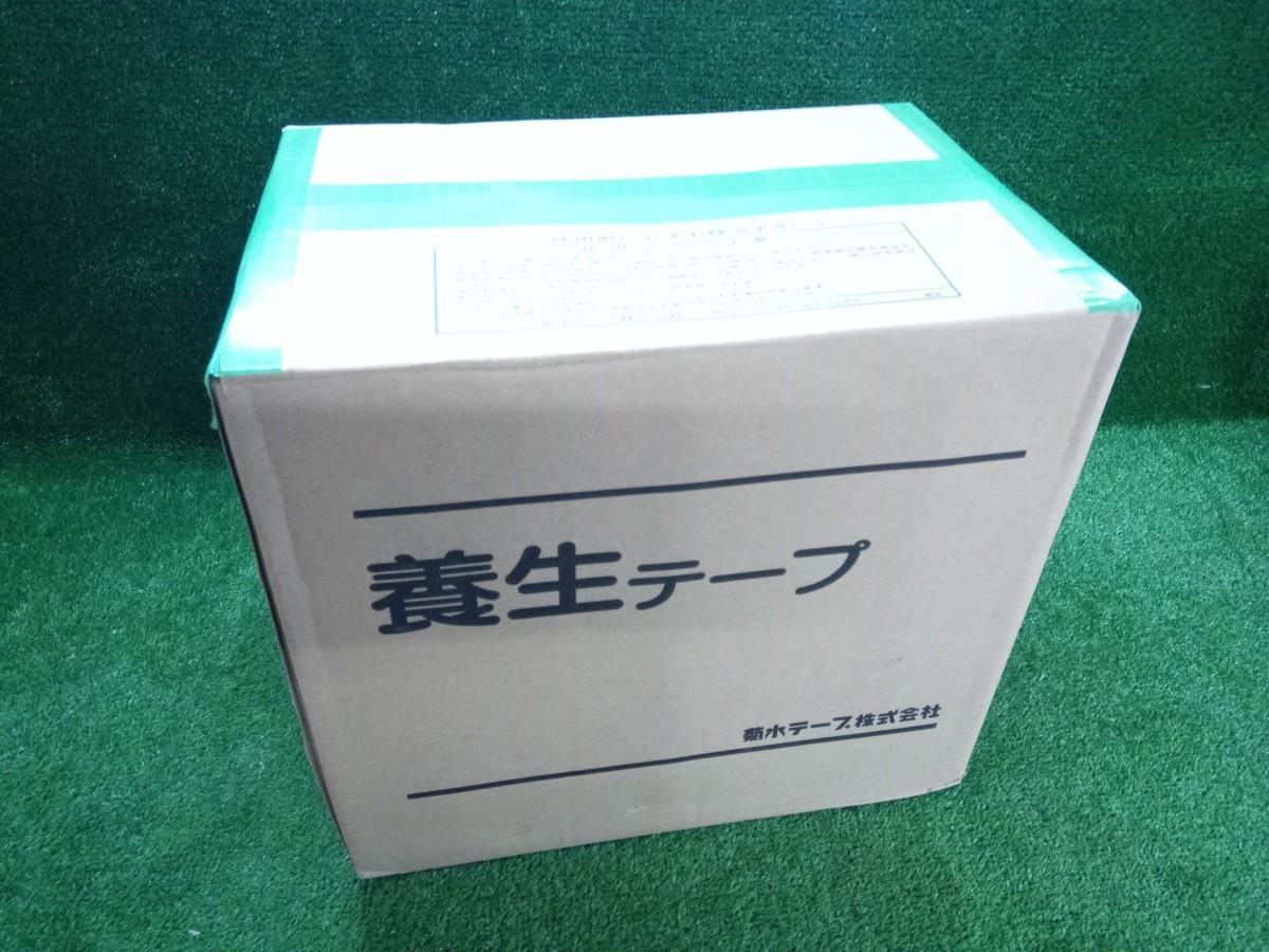 未開封 菊水テープ 165 養生用 緑 100mm×25m 18巻 【1】