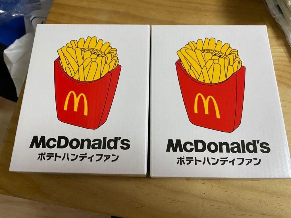 マクドナルド マック 福袋 ポテトハンディファン 2個セット 新品 未使用