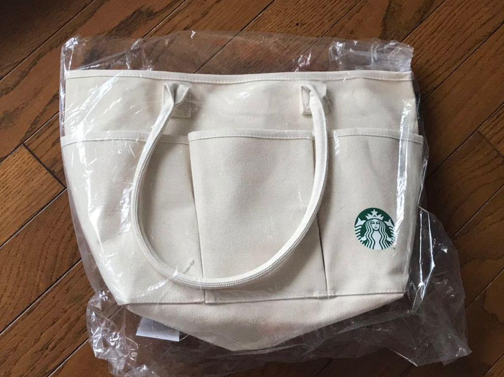 【未使用】スターバックス トートバッグ 2021福袋